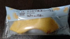 Photo_20200615134501